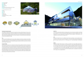 201411 Archiworld AW-건축세계-234-The Light of Life Church Page 2