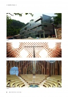 201410 Architectural Institute of Korea-대한건축학회 Page 5